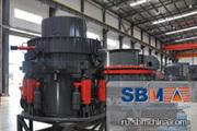 SBM - Гидравлическая конусная дробилка HPC