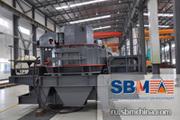 SBM - Вертикальная ударная дробилка VSI