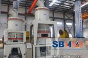 SBM - Мельница для сверхтонкого измельчения SCM
