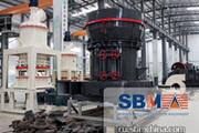 SBM - Трапециевидная Мельница MTM